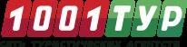 Сеть туристических агентств 1001 Тур