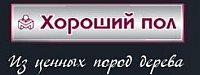 horpol.ru