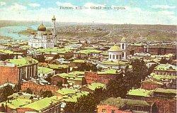 Ростов на Дону в XIX веке