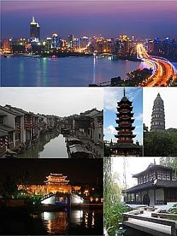 Китай Сучжоу