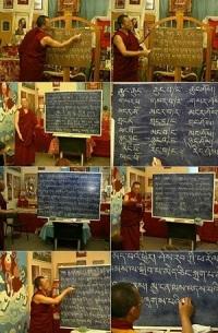 Уроки тибетского языка